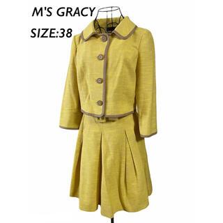 エムズグレイシー(M'S GRACY)のM'S GRACY エムズグレイシー スーツ セットアップ スカート イエロー(スーツ)