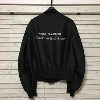 ヨウジヤマモト(Yohji Yamamoto)の青山店限定 Yohjiyamamoto シルクブルゾン(ブルゾン)
