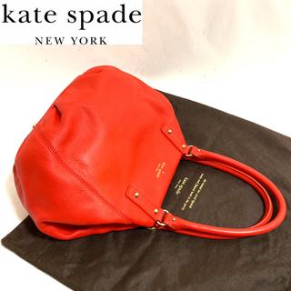ケイトスペードニューヨーク(kate spade new york)の【正規品】超美品✨kate spade/ハンドバッグ/ケイトスペード(ハンドバッグ)