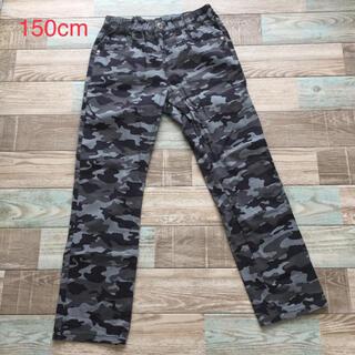 迷彩パンツ 150cm