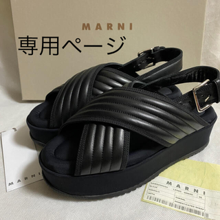 Marni - マルニ サンダル 厚底 黒