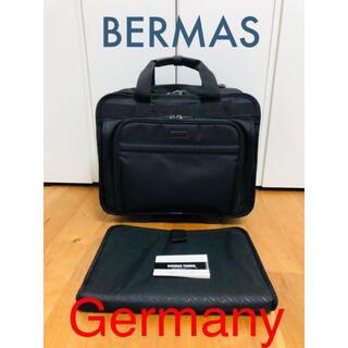 Bermas ドイツ 2輪タイプ キャリーバッグ(スーツケース/キャリーバッグ)