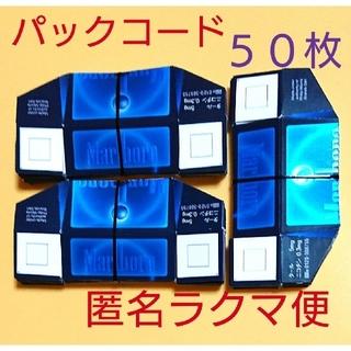 フィリップモリス(Philip Morris)のマルボロパックコード 50枚 QRコード付き(タバコグッズ)