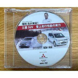 ミツビシ(三菱)の★非売品★ 三菱 デリカ アウトランダー プロモーション DVD(カタログ/マニュアル)