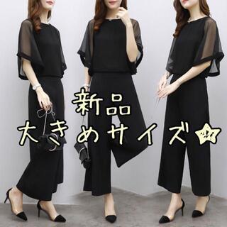 新品⭐︎シースルー袖が可愛い♡ワイドパンツ2点セットアップ★★★★★