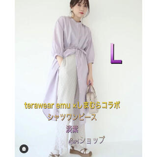 シマムラ(しまむら)のterawear emu ×しまむらコラボ  シャツワンピース(ひざ丈ワンピース)