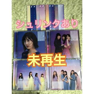 乃木坂46 - 乃木坂46 26th CD 僕は僕を好きになる 初回限定盤  4枚セット
