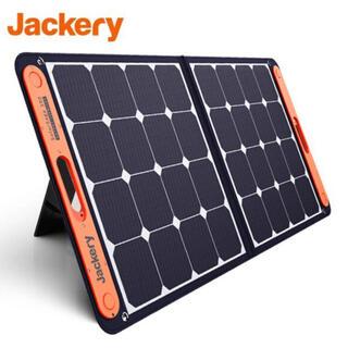Jackery SolarSaga 100 ソーラーパネル 100W (防災関連グッズ)