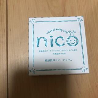 ニコ石鹸 【新品】(その他)