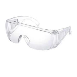 【値下げ】保護メガネゴーグル目の保護 安全メガネウイルス細菌飛沫 眼鏡着用可(防災関連グッズ)