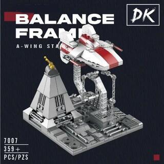 ブロック 知育玩具 戦闘機 かっこいい(その他)