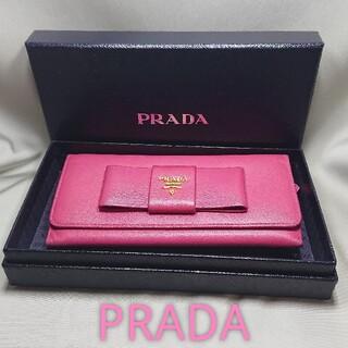 プラダ(PRADA)の✨美品✨かわいい❤️PRADA サフィアーノ リボン 二つ折り 長財布 ❤️(財布)
