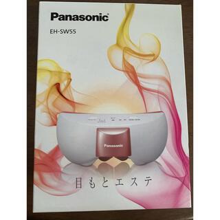 Panasonic - Panasonic EH-SW55-P 展示未使用品
