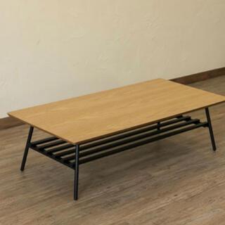 棚付き折れ脚テーブル Luster 120(ローテーブル)