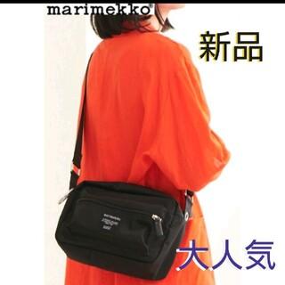 marimekko - marimekko 新品 タグ付き マリメッコ ショルダーバッグ マイシングス