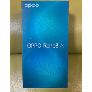 OPPO - 新品 OPPO Reno3 A ホワイト SIMフリー DSDV