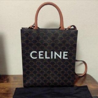 celine - CELINE セリーヌトートバッグ 2WAY