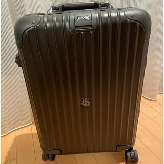 リモワ(RIMOWA)の【希少モデル】リモワ モンクレール スーツケース キャリーケース 機内持ち込み可(トラベルバッグ/スーツケース)