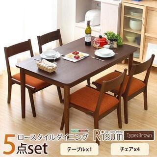ダイニング5点セット ナチュラルロータイプ(テーブル+チェア4脚)木製アッシュ材