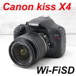 キヤノン(Canon)の❤️カメラバッグ付き❤️スマホ転送❤️Canon kiss X4(デジタル一眼)