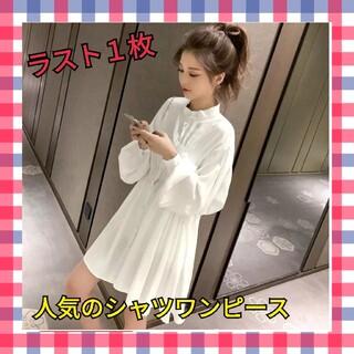 ザラ(ZARA)の韓国ファッション シャツワンピース 人気のワンピース チュニック ミニワンピース(ひざ丈ワンピース)