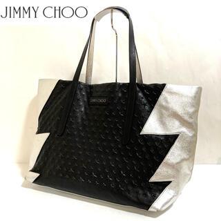 JIMMY CHOO - 【正規品】ジミーチュウ✨ピムリコ トートバッグ