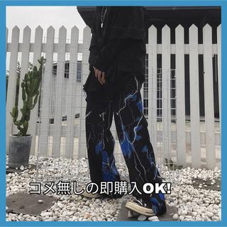 ★特別セール★オルチャン 稲妻柄 ユニセックス ストリート系 オルチャン(バギーパンツ)