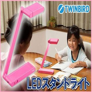 ツインバード(TWINBIRD)の★LEDデスクライト『LE-H317』持ち運び&折りたたみ&コンパクト/2電源★(その他)
