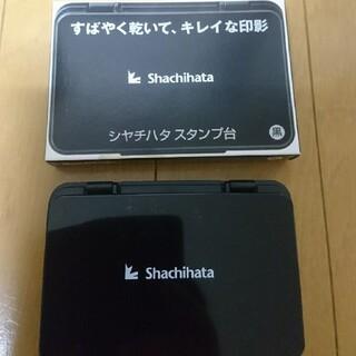 シャチハタ(Shachihata)のシャチハタ スタンプ台 黒 中形 black(印鑑/スタンプ/朱肉)