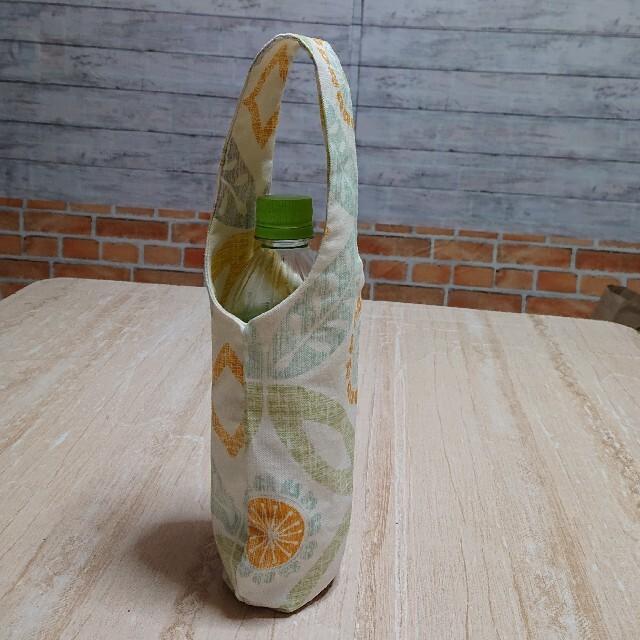 リバーシブル・ペットボトルケース・500ml水筒ケース・ハンドメイド ハンドメイドの生活雑貨(キッチン小物)の商品写真