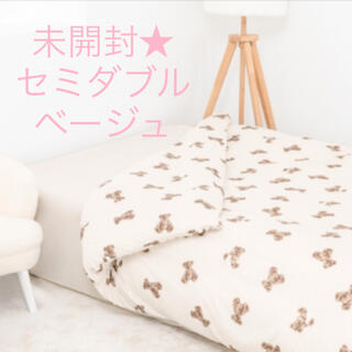 gelato pique - 大人気 ジェラートピケ【Sleep】セミダブル ベアモチーフ 掛け布団カバー
