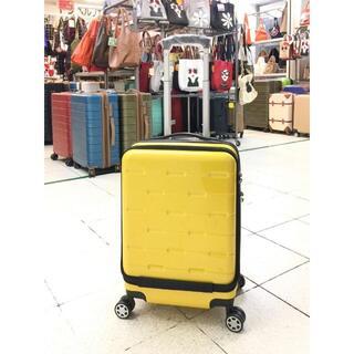 小型軽量スーツケース 8輪キャリーバッグ 機内持ち込み可 Sサイズ イエロー(旅行用品)