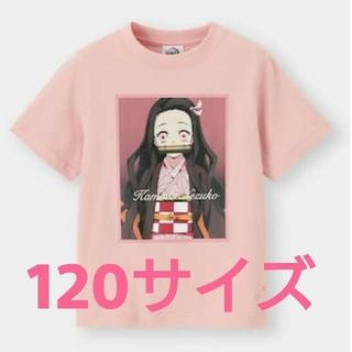 ジーユー(GU)のGU 鬼滅 Tシャツ 120(Tシャツ/カットソー)