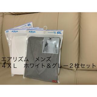 ユニクロ(UNIQLO)のエアリズム メンズ 4XL 2枚セット(その他)