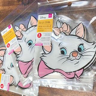 Disney - 新品❤ディズニー おしゃれキャット マリーちゃん ダイカットジップバッグ 袋
