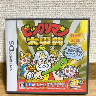 ビックリマン大事典 DS(携帯用ゲームソフト)