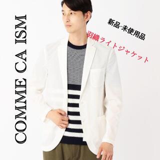 コムサイズム(COMME CA ISM)のCOMME CA ISM 羽織ライトジャケット(テーラードジャケット)