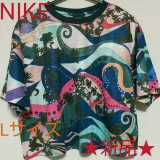 NIKE - ◆新品◆NIKE レディース Tシャツ オーバーサイズ Lサイズ