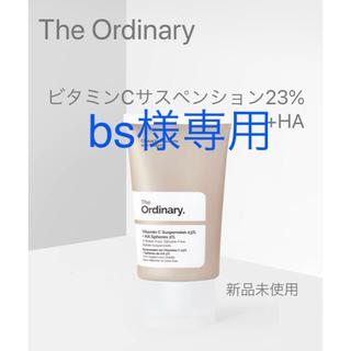The Ordinary ビタミンCサスペンション23%+ヒアルロン酸 30ml