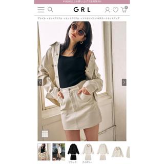 GRL - GRL ツイルジャケット×スカートセットアップ