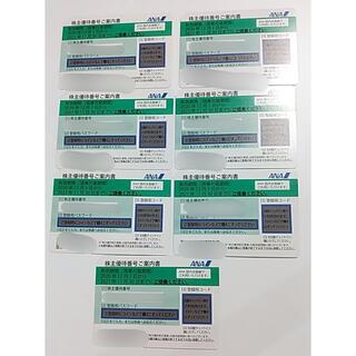 エーエヌエー(ゼンニッポンクウユ)(ANA(全日本空輸))のANA株主優待券 11月30日まで有効 14枚あり(航空券)