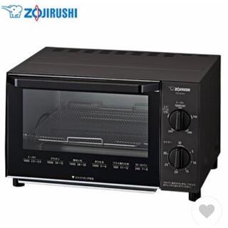 象印 - 未使用20年製 象印 オーブントースター こんがり倶楽部 EQ-AG22-BA