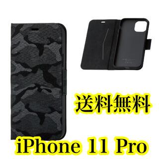 エレコム(ELECOM)の エレコム iPhone 11Pro用ファブリックケース/カモフラ/磁石付(iPhoneケース)