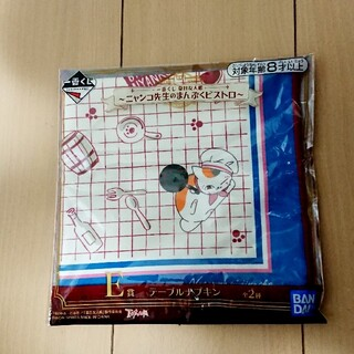BANDAI - 夏目友人帳ニャンコ先生一番くじニャンコ先生のまんぷくビストロ