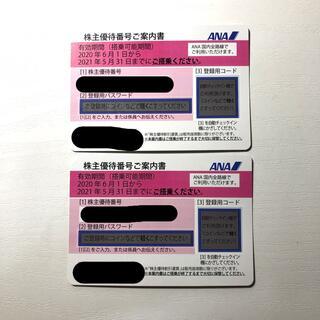 エーエヌエー(ゼンニッポンクウユ)(ANA(全日本空輸))のANA 株主優待券 2枚 2021年11月30日まで(その他)