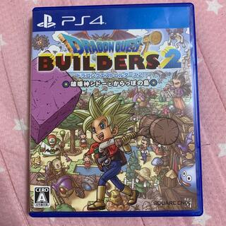 PlayStation4 - ドラゴンクエストビルダーズ2 破壊神シドーとからっぽの島 PS4