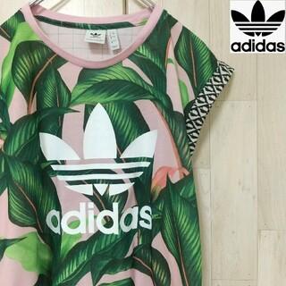 アディダス(adidas)のadidas アディダス 総柄 植物柄 BOTANICAL Tシャツ 人気サイズ(Tシャツ(半袖/袖なし))