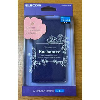 エレコム(ELECOM)の◇iPhone 12 mini ケース◇エレコム◇(iPhoneケース)