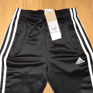 アディダス(adidas)のキッズ 男の子 子供服 パンツ ジャージ スウェット 部屋着 130cm(パンツ/スパッツ)