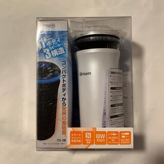 ヤマゼン(山善)の山善 キュリオム 車載用 Bluetooth スピーカー YCS-100(車内アクセサリ)